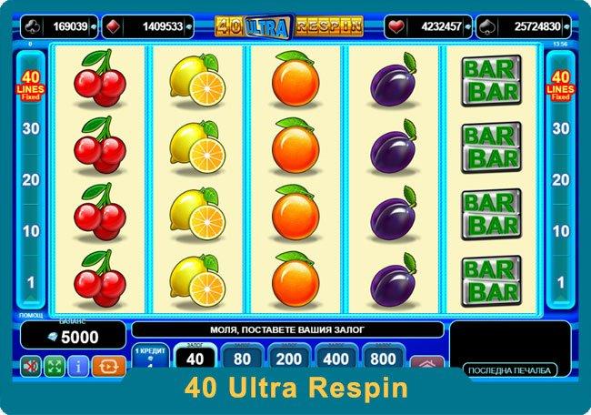 40 Ultra Respin
