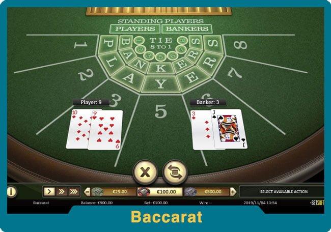 Бакара 3