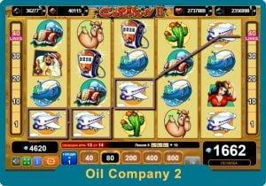 Oil Company 2